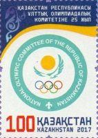 National Olympic Committee of Kazakhstan, 1v; 100 T