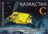 День космонавтики, 1м; 220 T