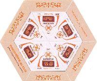 Интерьер юрты, Сундук, М/Л из 6м; 300 Т x 6