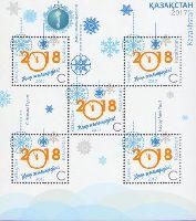 """С Новым годом, тип II, М/Л из 5м; """"С"""" x 5"""