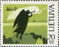 11-е марта, Летящий ангел, 1м; 20 коп