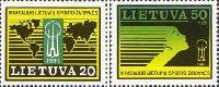 4-е спортивные игры литовцев, 2м; 20, 50+25 коп