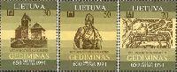 Великий князь Гедиминас, 3м; 30, 50, 70 коп