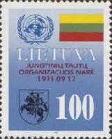 Принятие Литвы в ООН, 1м; 100 коп