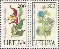 Красная книга, Цветы, 2м; 200, 300 коп