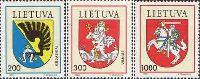 Гербы Кедайняя, Вильнюса, Литвы, 3м; 200, 300, 1000 Тал