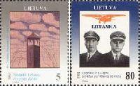День единства литовцев, 2м; 5, 80ц
