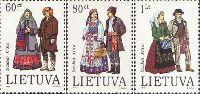 Костюмы Дзукая, 3м; 60, 80ц, 1 Лит