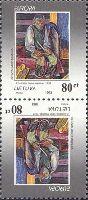 ЕВРОПА'93, тет-беш, 2м; 80ц x 2