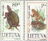 Красная книга, Pептилии, 2м; 80ц, 1 Лит