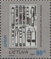ЕВРОПА'94, 1м; 80ц