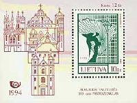 100-я марка восстановленной Литвы, блок; 12 Литов