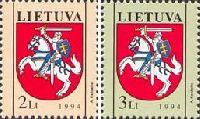 Стандарты, герб, 2м; 2, 3 Лита