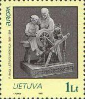 ЕВРОПА'95, 1м; 1 Лит