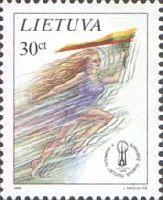 5-е спортивные игры литовцев, 1м; 30ц