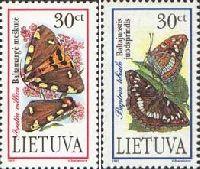 Красная книга. Бабочки, 2м; 30ц x 2