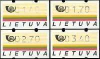 Марки почтовых автоматов, 4м; 1.4, 1.7, 2.7, 3.4 Лита