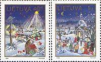 Рождество'95, 2м; 40ц, 1 Лит