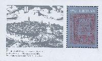 Первая литовская книга, ОШИБКА, блок; 4.80 Лита