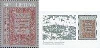 Первая литовская книга, 1м + блок; 0.50, 4.80 Лита