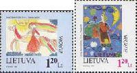 ЕВРОПА'97, 2м; 1.2 Лита x 2