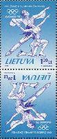 ОИ в Нагано'98, тет-беш, 2м; 1.20 Лита x 2