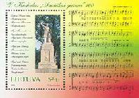 100 лет Государственному Гимну, блок; 5.2 Лита
