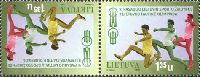 Спортивные игры литовцев, тет-беш, 2м; 1.35 Лита x 2