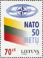 НАТО и Литва, 1м; 70ц