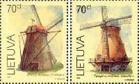 Ветряные мельницы, 2м, глянцевая бумага; 70ц x 2