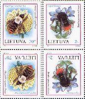 Фауна, Пчелы, тет-беш, 4м; 70ц, 2.0 Лита x 2