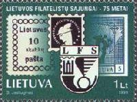 75 лет Союзу филателистов Литвы, темно-зеленая, сухой клей, 1м; 1.0 Лит