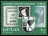 75 лет Союзу филателистов Литвы, бледно-зеленая, обычный клей, 1м; 1.0 Лит