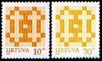 Стандарты, Двойной крест, 2м, нормальная бумага; 10, 70ц