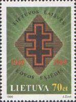 Движение сопротивления в Литве, 1м; 70ц