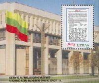 10 Годовщина провозглашения независимости, блок; 7.40 Литa