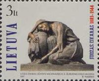 Cкульптура Й.Зикараса, 1м; 3.0 Литa