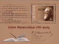 Деятель культуры Й.Базанавичус, блок; 5.0 Литов
