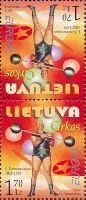 ЕВРОПА'02, тет-беш, 2м; 1.70 Лита x 2