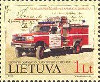 Прoтивопожарная служба Вильнюса, 1м; 1.0 Лит
