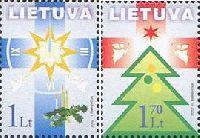 Новый Год и Рождество'02, 2м; 1.0, 1.70 Лита