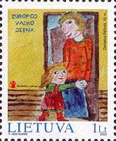 Европейский день ребенка, 1м; 1.0 Лит