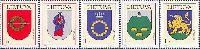 Гербы городов Гаргждаи, Кретинга, Паланга, Папиле, Ретевас, 5м; 1.0 Лит x 5