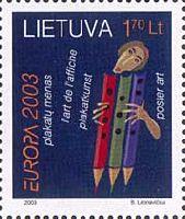 ЕВРОПА'2003, 1м; 1.70 Литa