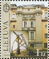 Вильнюсская астрономическая обсерватория, 1м; 1.0 Лит