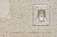 750-летие коронации Миндаугаса, блок; 5.0 Литов