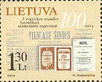 100 лет литовской письменности латинскими буквами, 1м; 1.30 Литa