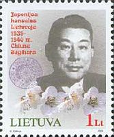 Японский дипломат Ч.Сугихара, 1м; 1.0 Лит
