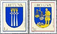 Гербы городов Друзкининкай, Вабалнинскас, 2м; 1.0 Лит х 2