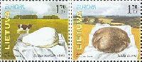 ЕВРОПА'05, 2м; 1.70 Литa x 2